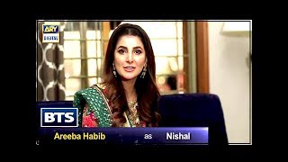 Check out what 'Areeba Habib' has to say about her debut in acting - Koi Chand Rakh