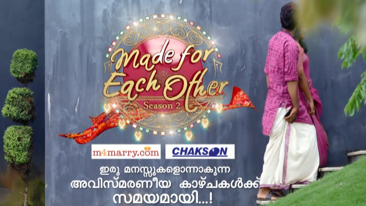 Made for Each Other Season 2  I Stay tuned for the new season! I Mazhavil Manorama