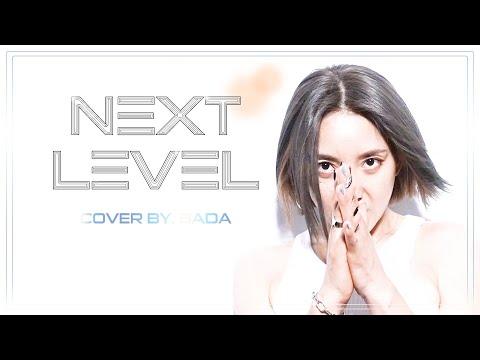Download aespa(에스파) - Next Level(넥스트 레벨) / Cover by 바다 BADA