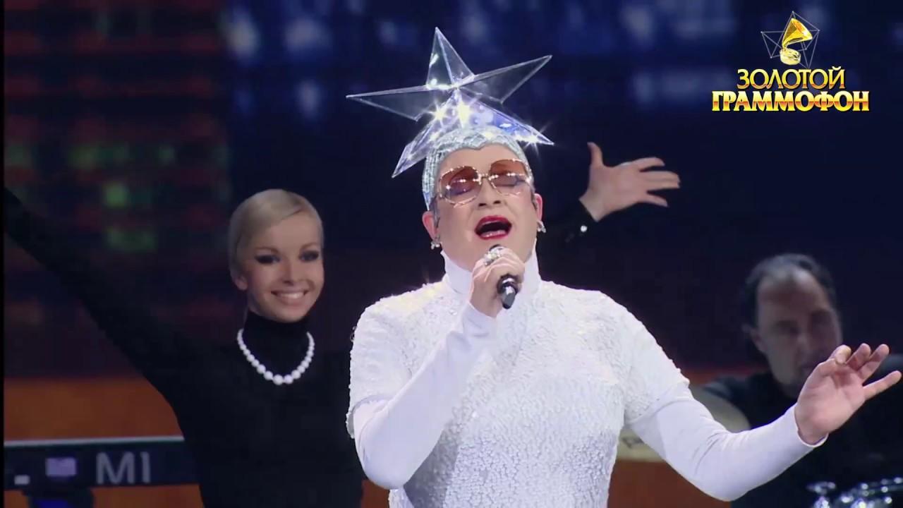 Werka 2019 Russian HD - Best Radio Сердючка, Полная | смотреть онлайн бесплатно клипы хиты