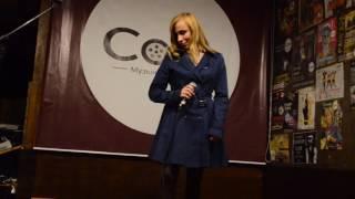 """Наталья Моисеева - Немного рекламы (Live паб """"Соль"""") (20.10.2016)"""