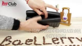 Мужской клатч Baellerry Business(, 2016-03-24T06:48:05.000Z)