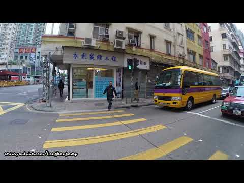 【Hong Kong Walk Tour】Hung Hom (紅磡)