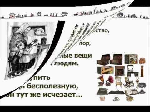 Лесков Н.С. Неразменный рубль