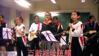 Publication Date: 2012-11-30 | Video Title: 親子創作比賽冠軍作品欣賞(樂隊伴奏版)