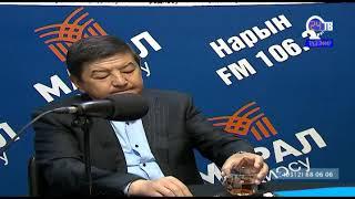 А.Жапаров: Тышкы карызды төлөөдө эң оор учур эми башталат