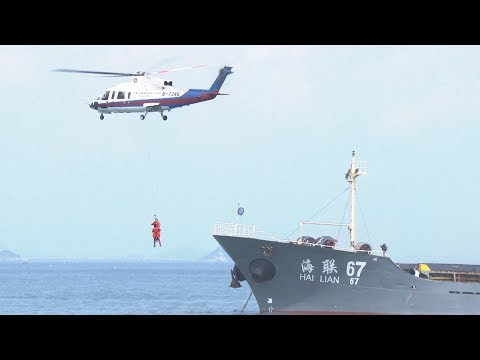 Emergency Drill Held In SE China To Enhance Marine Rescue Capacity