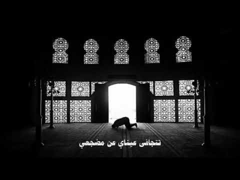 #اللهم_رضاك_والجنه #الوتر_جنة_القلوب #الوووصف - YouTube