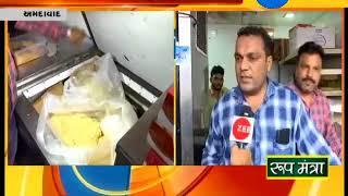 Ahmedabad : Health Depts Raids on Sweet Shops : ZEE 24 KALAK