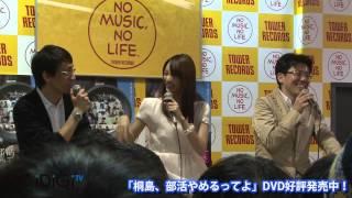 人気モデルで女優の山本美月さんが3月16日、タワーレコード新宿店(東京...