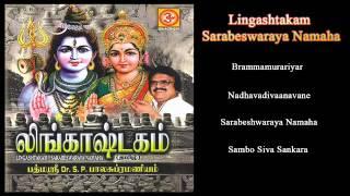 Lingashtakam  Spb Tamil Juke Box