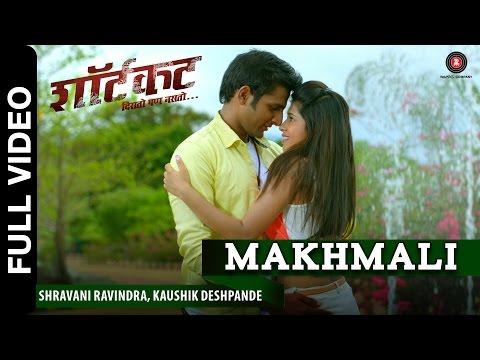 "Makhmali | Shortcut ""Disato Pan Nasato"" | Sanskruti Balgude & Vaibbhav Tatwawdi"