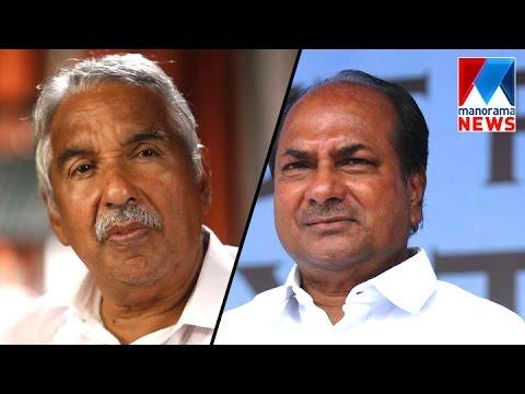 AK Antony slams Oommen chandy in KPCC meeting  | Manorama News