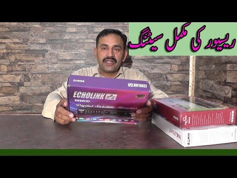 How To Installation|ECHO LINK| HD Digital Satellite Receiver|complete receiver setting|step by step|