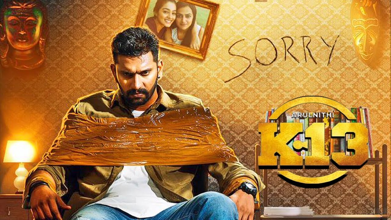 Download K13 - Tamil Full movie Review 2019