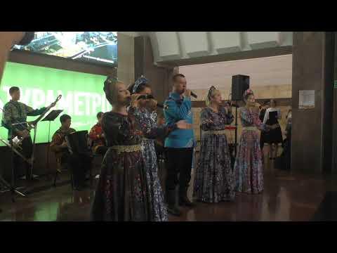 Веселые русские народные песни прозвучали ко Дню города Екатеринбурга 2019