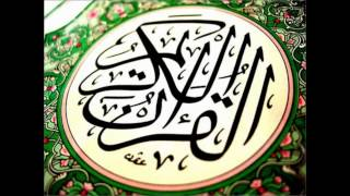 56. Al-Waqiah - Ahmed Al Ajmi أحمد بن علي العجمي سورة الواقعة