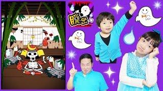 ★脱出ゲーム!「おばけ屋敷に閉じ込められた~!」★Escape Game Haunted house★ thumbnail