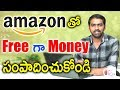 How to Earn Money with Affiliate Marketing for Beginners | Amazon Affiliate | SumanTV Money