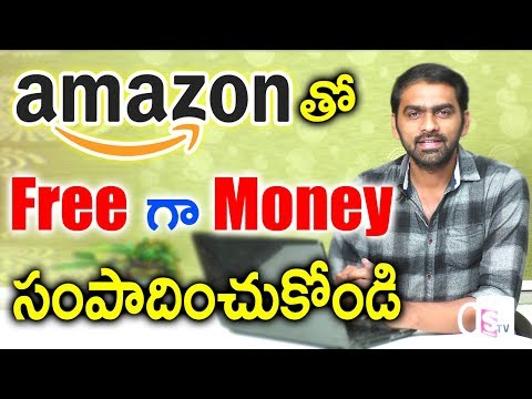 How to Earn Money with Affiliate Marketing for Beginners | Amazon Affiliate | SumanTV Money thumbnail