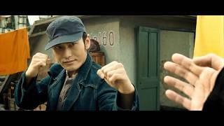 Бой ( драка ) № 1 из фильма Ип Ман 2
