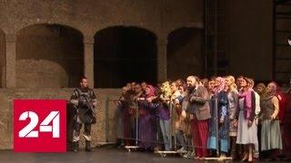 Зальцбургский фестиваль открылся российской постановкой
