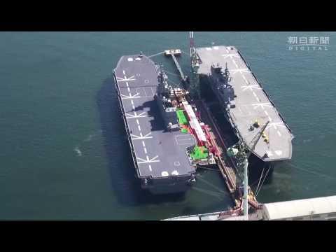 Japanese carriers Kaga and Izumo