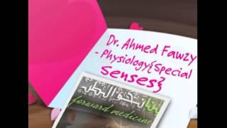 8 Dr Ahmed Fawzy  Visual cortex   Binocular vision   Depth perception   Stereoscopic vision