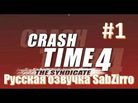 Alarm for Cobra 11:Crash Time (PC).Прохождение.Глава 1(Новичкам везет) Уровень 1