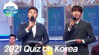10th anniversary special episode! '2021 Quiz on Korea(2021 퀴즈 온 코리아)' | KBS WORLD TV 211012