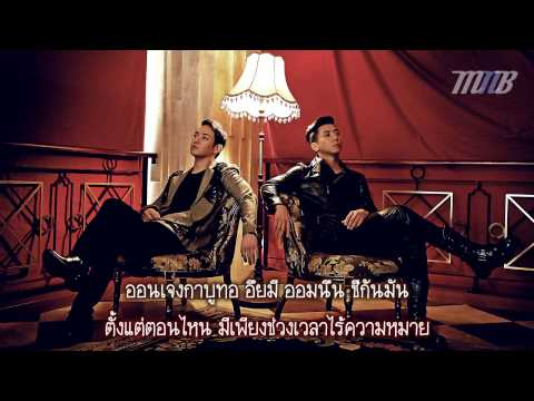 [MNB] Fly To The Sky - 알 수 없는 이별 (Feat. Kim Na Young) [THAI SUB]