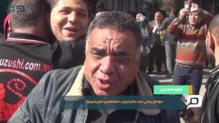 مصر العربية | مواطن يبكي بعد حكم تيران : المعتقلين لازم يخرجوا