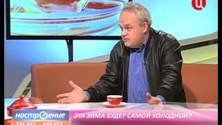 видео Какая будет зима на Урале 2016-2017