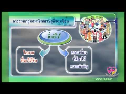 กรมสรรพากรพร้อมก้าวสุู่ประชาคมเศรษฐกิจอาเซียน AEC