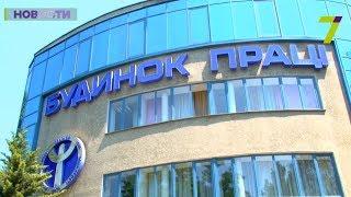 Ярмарка вакансий: самые востребованные в Одессе – рабочие специальности