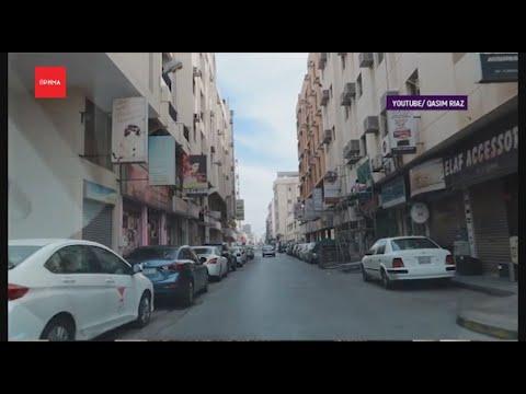 Коронавирус в Бахрейне: что делает государство?