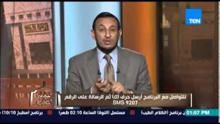 الكلام الطيب الشيخ رمضان يرد على جواز قراءة القران الكريم للمرأة الحائض فى شهر رمضان Youtube