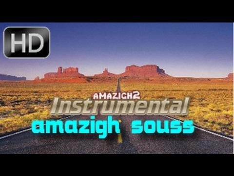 """موسيقى أمازيغية سوسية عالمية Relaxing with instrumental amazigh souss l """"HD"""
