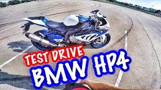 Тест-драйв спортбайка BMW HP4 S1000RR 2014