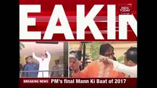 Breaking News   Amitabh Bachchan Congratulates Rajinikanth On His Political Entry