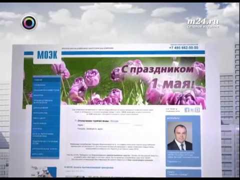 Отключение горячей воды в Москве в 2017 году. План