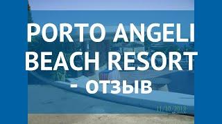 PORTO ANGELI BEACH RESORT 4 Греция Родос отзывы – отель ПОРТО АНГЕЛИ БИЧ РЕЗОРТ 4 Родос отзывы видео