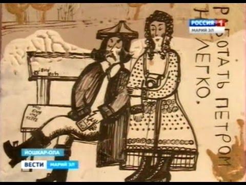 Полина Метелькова представила выставку керамических панно «Мой дневник» - Вести Марий Эл