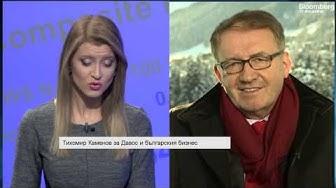 Каменов  Европа трябва да разчита повече на финансиране от капиталовите пазари