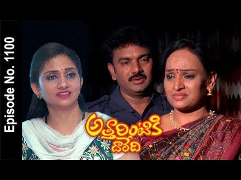 Attarintiki Daredi   15th May 2018   Full Episode No 1100   ETV Telugu