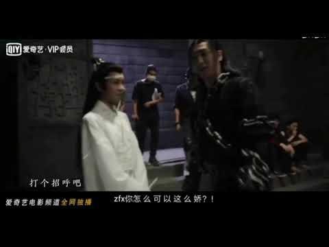 Yu Bin And Zheng Fan Xing Cuteness