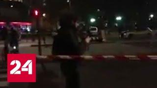 Инцидент в Париже: так был ли захват заложников?