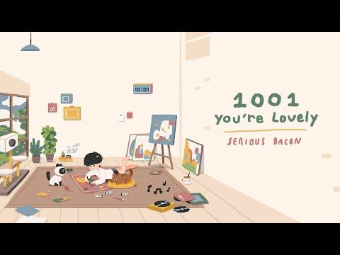 คอร์ดเพลง 1001 (You're Lovely) SERIOUS BACON ซีเรียสเบคอน