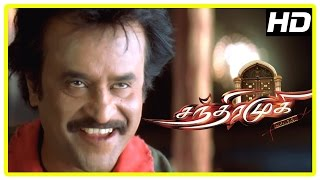 Chandramukhi Tamil Movie | Rajinikanth enacts as the King | Nayanthara | Jyothika | Prabhu
