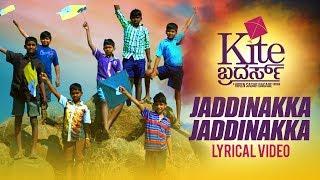 Jaddinakka Jaddinakka Lyrical | Kite Brothers | Ravindra Soragavi|Viren Sagar Bagade|Anish Cherian